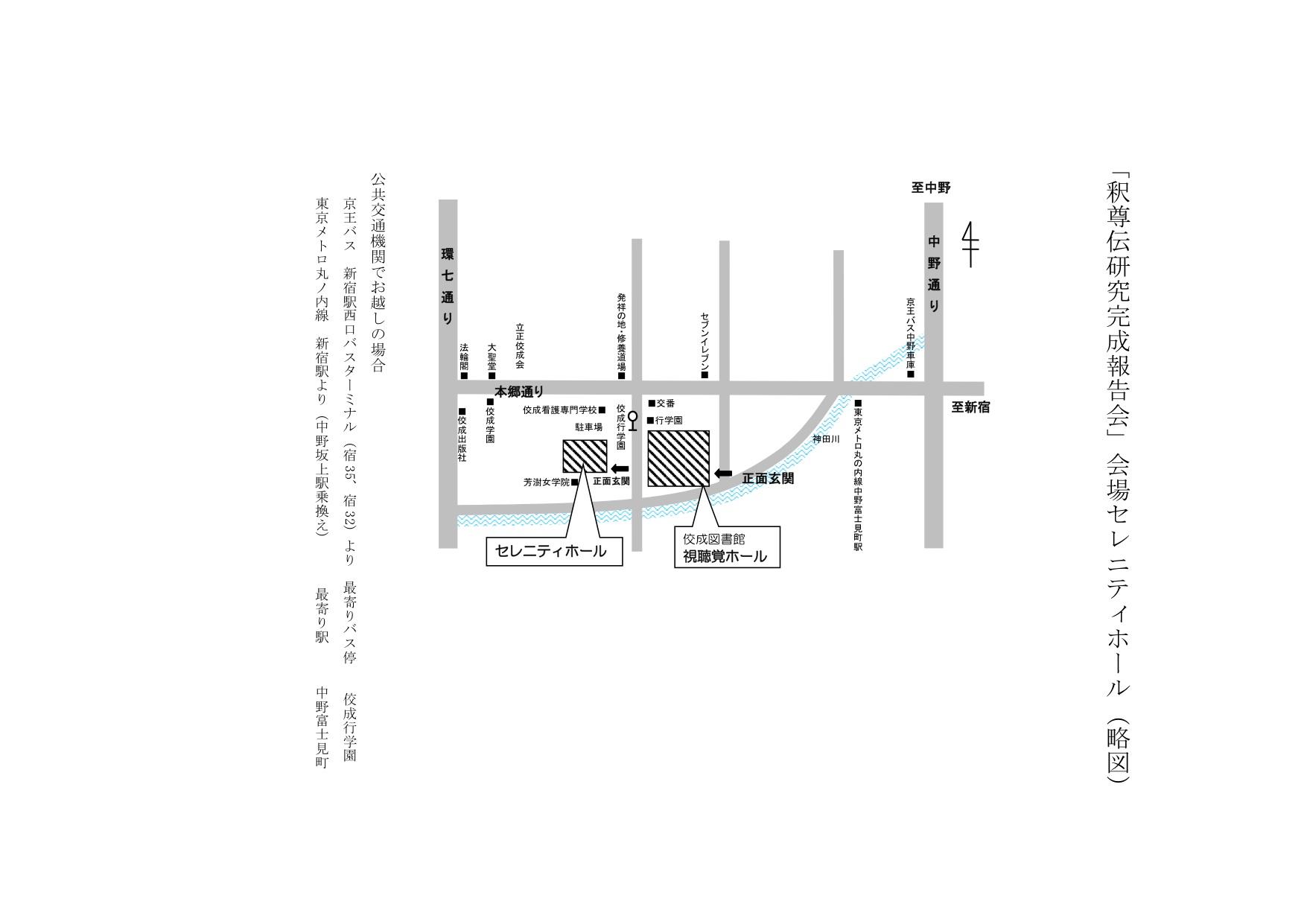 セレニティホール会場案内図.jpg